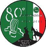 Associazione Nazionale Alpini - Sezione di Marone